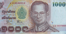 Geld 1000 bath