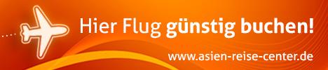 Logo Flugbuchung